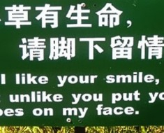 funny-chinese-sign-translation-fails-34